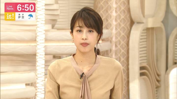 2020年04月17日加藤綾子の画像16枚目