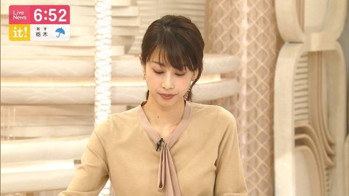 2020年04月17日加藤綾子の画像17枚目