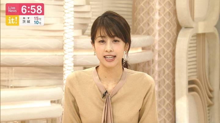 2020年04月17日加藤綾子の画像21枚目