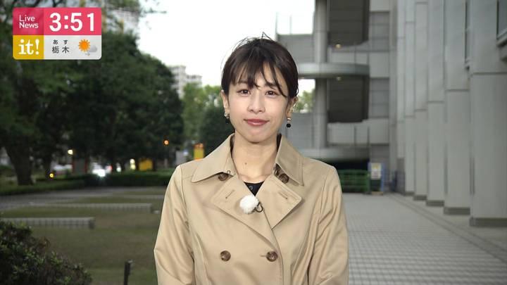 2020年04月22日加藤綾子の画像02枚目