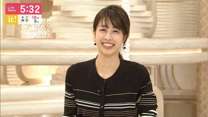 2020年04月22日加藤綾子の画像07枚目