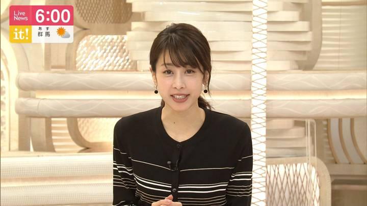 2020年04月22日加藤綾子の画像11枚目