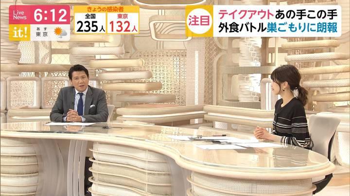 2020年04月22日加藤綾子の画像13枚目