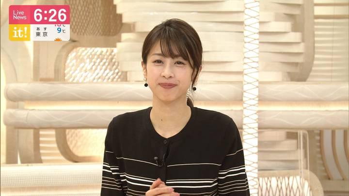 2020年04月22日加藤綾子の画像17枚目