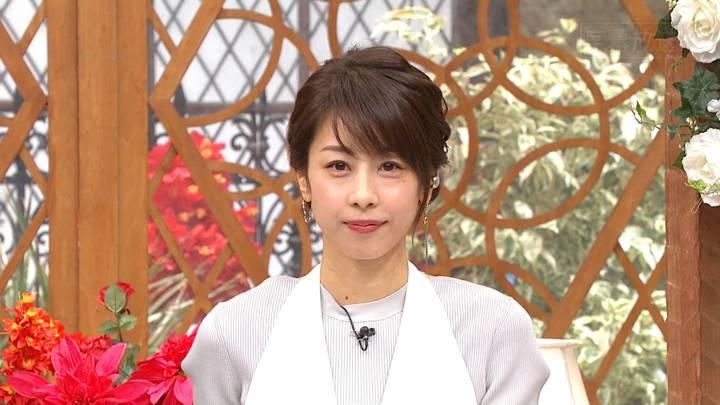2020年04月22日加藤綾子の画像22枚目