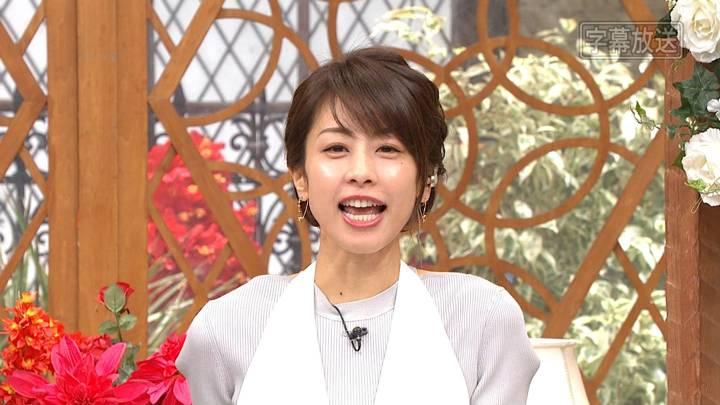 2020年04月22日加藤綾子の画像25枚目