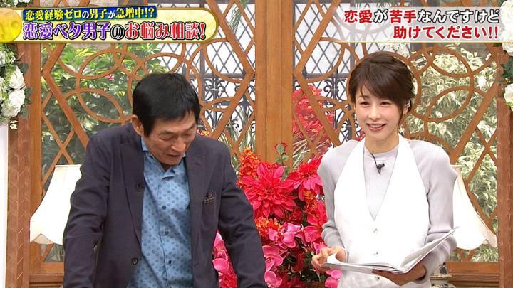 2020年04月22日加藤綾子の画像26枚目
