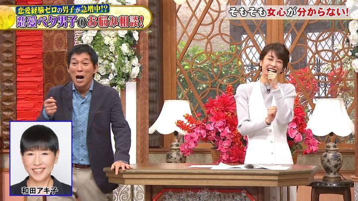 2020年04月22日加藤綾子の画像28枚目