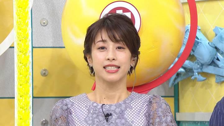 2020年04月22日加藤綾子の画像30枚目