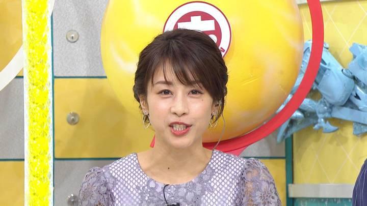 2020年04月22日加藤綾子の画像31枚目