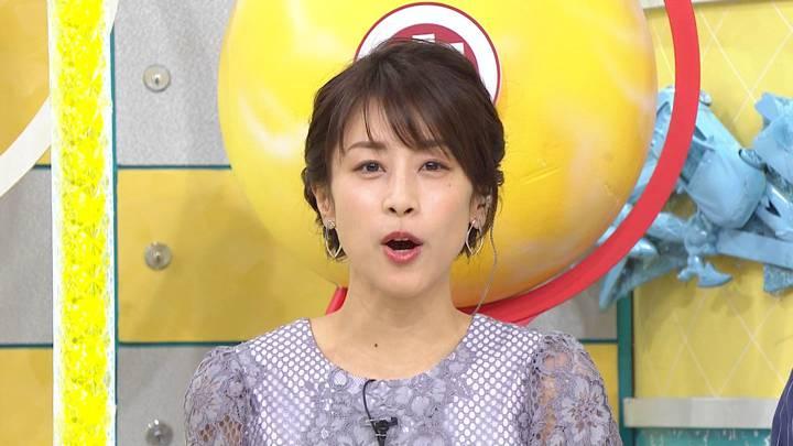 2020年04月22日加藤綾子の画像32枚目
