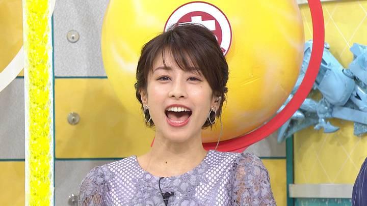 2020年04月22日加藤綾子の画像33枚目