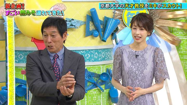 2020年04月22日加藤綾子の画像35枚目