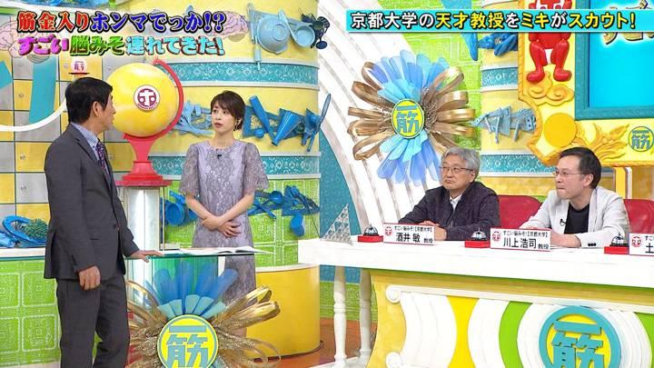 2020年04月22日加藤綾子の画像36枚目