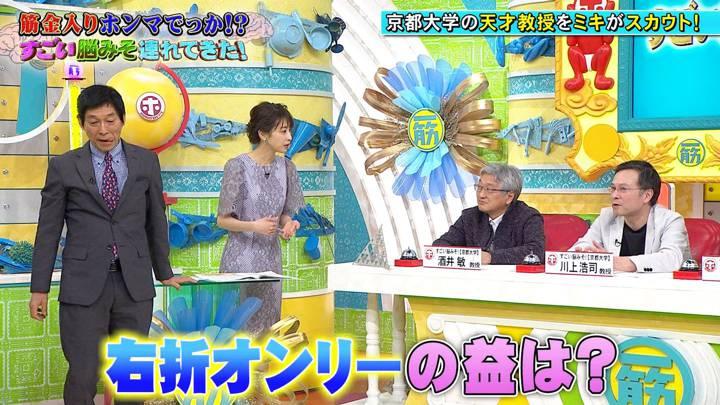 2020年04月22日加藤綾子の画像37枚目