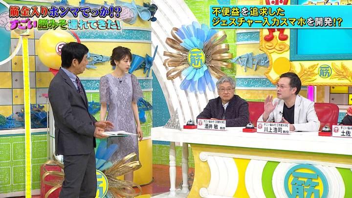 2020年04月22日加藤綾子の画像38枚目