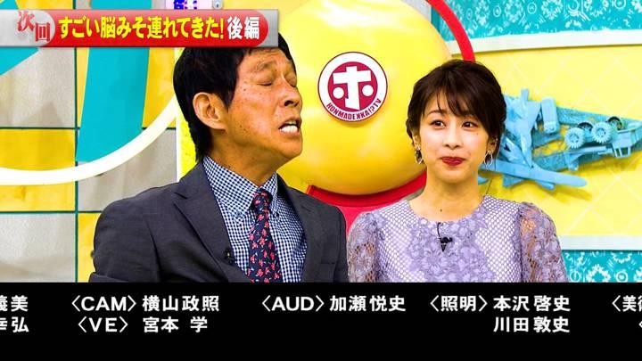 2020年04月22日加藤綾子の画像39枚目