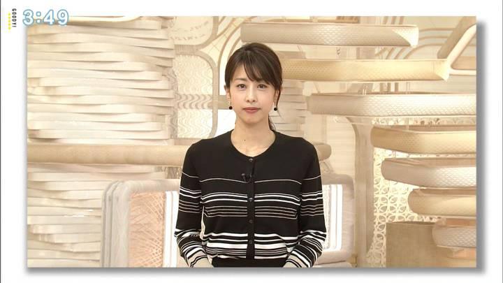 2020年04月23日加藤綾子の画像01枚目