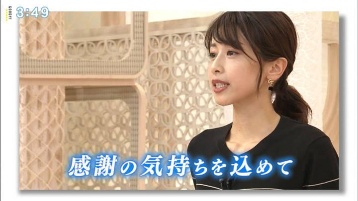 2020年04月23日加藤綾子の画像02枚目