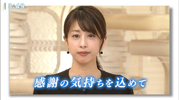 2020年04月23日加藤綾子の画像04枚目