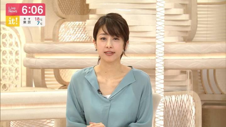 2020年04月23日加藤綾子の画像07枚目