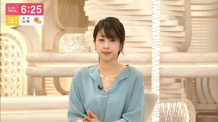 2020年04月23日加藤綾子の画像11枚目