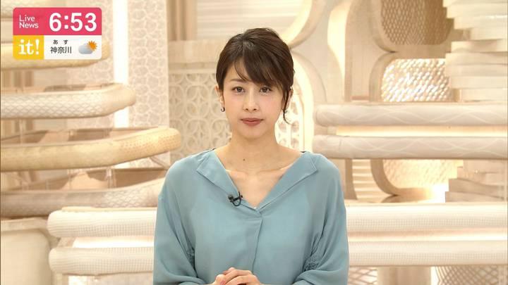 2020年04月23日加藤綾子の画像12枚目