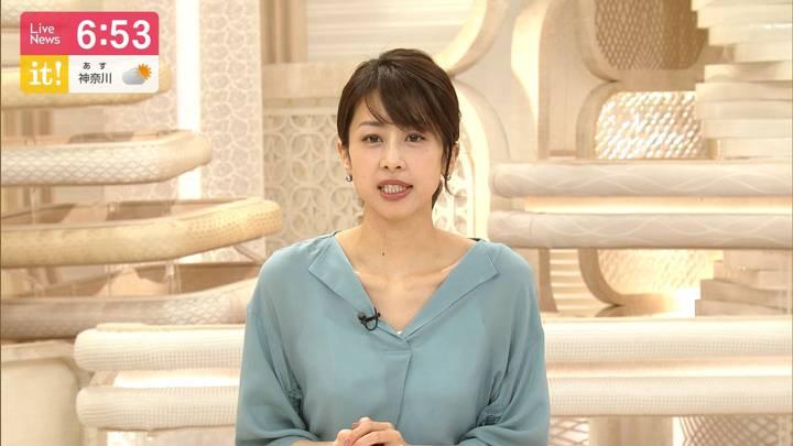 2020年04月23日加藤綾子の画像13枚目