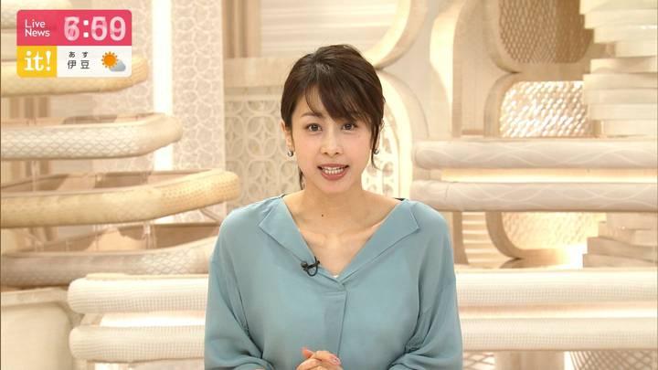 2020年04月23日加藤綾子の画像17枚目