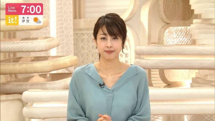 2020年04月23日加藤綾子の画像18枚目