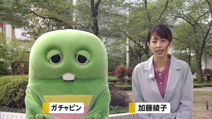 2020年04月24日加藤綾子の画像01枚目