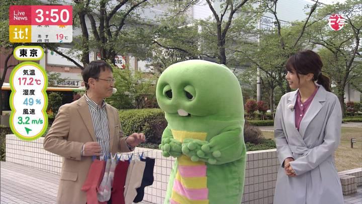2020年04月24日加藤綾子の画像02枚目