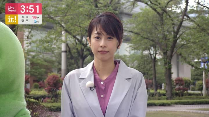 2020年04月24日加藤綾子の画像03枚目