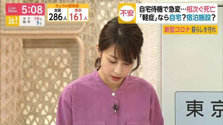 2020年04月24日加藤綾子の画像08枚目