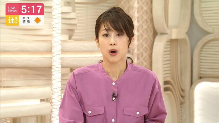 2020年04月24日加藤綾子の画像10枚目
