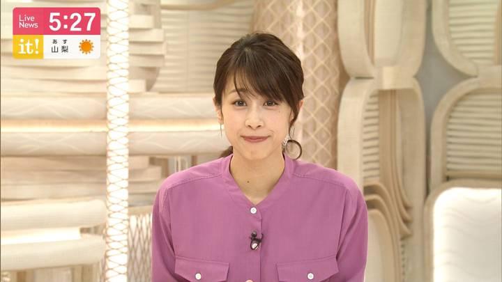2020年04月24日加藤綾子の画像11枚目