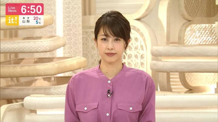 2020年04月24日加藤綾子の画像14枚目