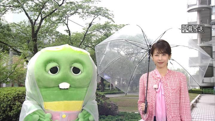 2020年04月27日加藤綾子の画像01枚目