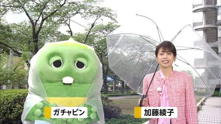 2020年04月27日加藤綾子の画像02枚目