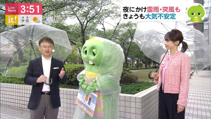 2020年04月27日加藤綾子の画像03枚目