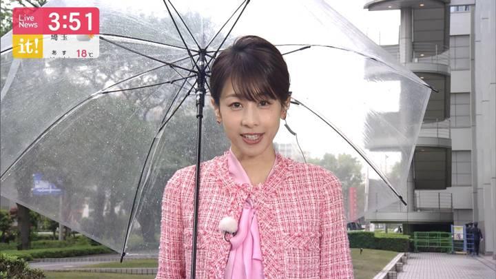2020年04月27日加藤綾子の画像04枚目