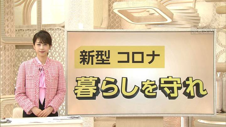 2020年04月27日加藤綾子の画像05枚目