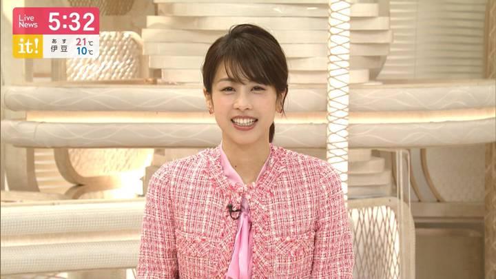 2020年04月27日加藤綾子の画像07枚目