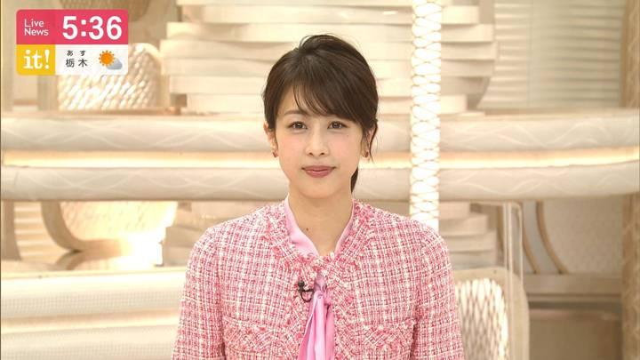 2020年04月27日加藤綾子の画像08枚目