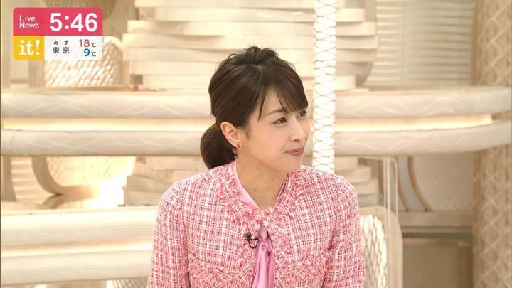2020年04月27日加藤綾子の画像09枚目