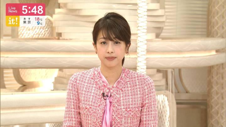 2020年04月27日加藤綾子の画像10枚目