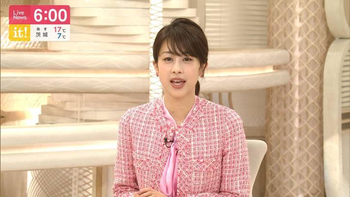 2020年04月27日加藤綾子の画像11枚目