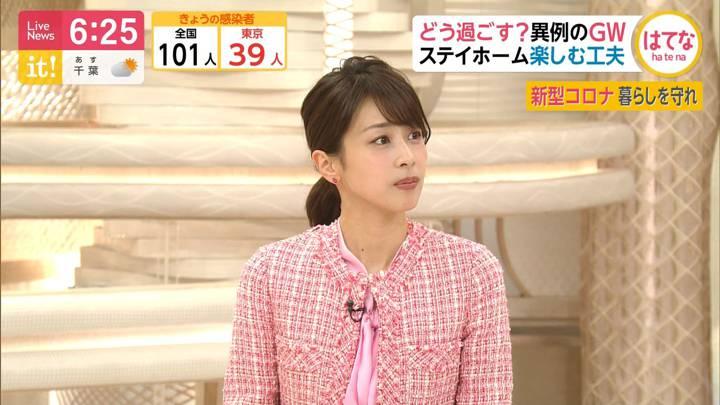 2020年04月27日加藤綾子の画像12枚目