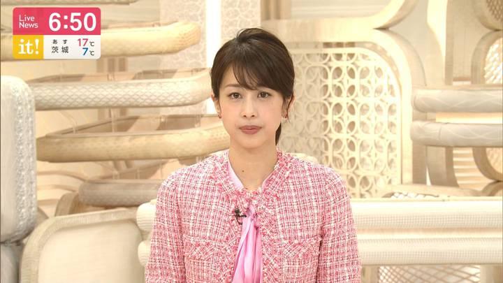 2020年04月27日加藤綾子の画像13枚目