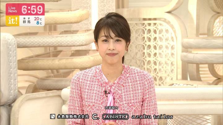 2020年04月27日加藤綾子の画像15枚目